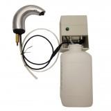 Автоматический дозатор жидкого мыла Ksitex ASD-6611