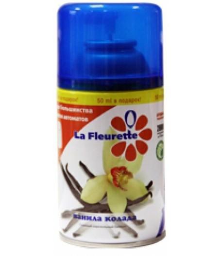 Освежитель воздуха La Fleurette (ванила колада)